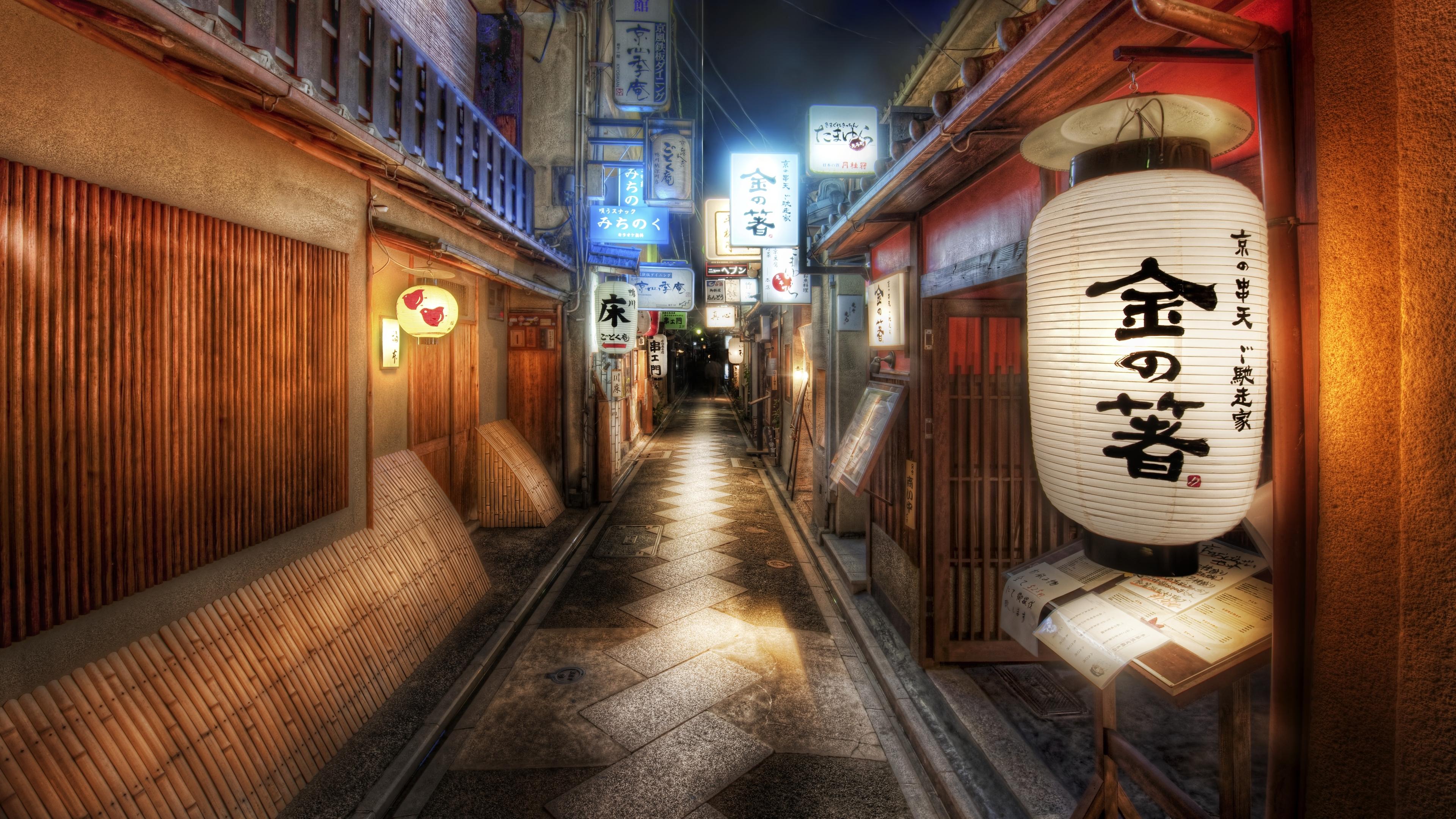 Photo of Japan Wallpaper (4K)